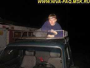 Багажник на ниву 2131 своими руками