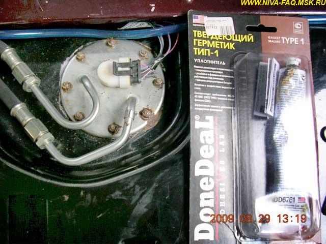 Фото №14 - ошибка инжектора ВАЗ 2110