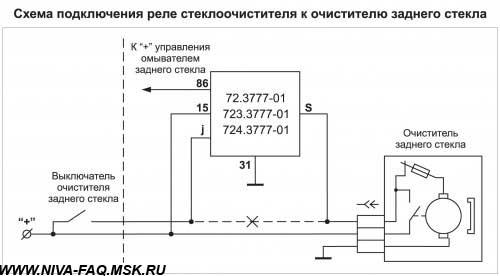 Схема опубликована