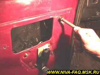b1 11 - Уплотнитель стекла двери нива