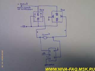 Схема подключения кнопки стеклоподъемника 5 контактной