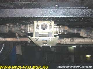 Вокруг вваренных в днище кузова болтов появляются трещины и после длительной эксплуатации автомобиля Нива возникает...